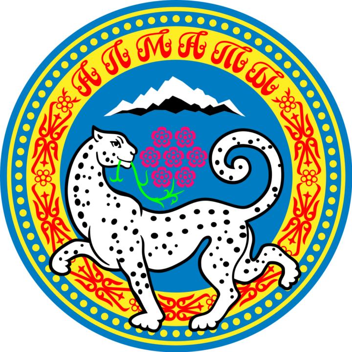 «Как управлять своей судьбой» — бесплатный семинар в Алматы 6 декабря 2019
