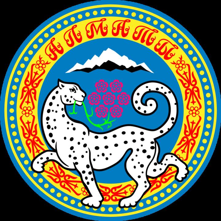 Алматы — 18 -20 мая 2018