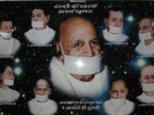 Индия 2005 (13)